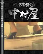 女子トイレ盗撮若い嬢編vol.05