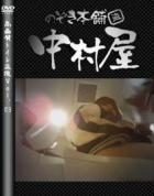 高画質トイレ盗撮vol.03