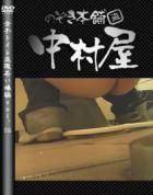 女子トイレ盗撮若い嬢編vol.06