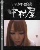 お漏らし寸前デパトイレ盗撮!Vol.06