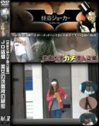 JD盗撮 美女の洗面所の秘密 Vol.32