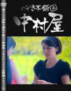 雅さんの独断と偏見で集めた動画集 3カメ!!くっきり盗撮編vol.02