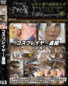 【個人撮影】美人コスプレイヤー盗撮 File16