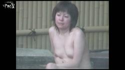 Aquaな露天風呂Vol.985 裏DVDサンプル画像