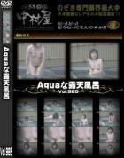 Aquaな露天風呂Vol.985