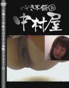 お漏らし寸前デパトイレ盗撮!Vol.02
