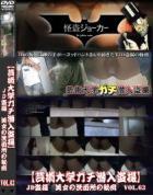 JD盗撮 美女の洗面所の秘密 Vol.63