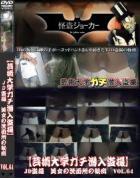 JD盗撮 美女の洗面所の秘密 Vol.64