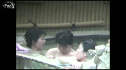 Aquaな露天風呂 Vol.936 裏DVDサンプル画像