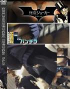 【追い撮り!!階段パンチラ】階段パンチラ Vol.05