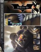 【追い撮り!!階段パンチラ】階段パンチラ Vol.06