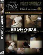 部活女子トイレ潜入編 Vol.05