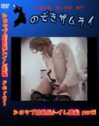 ショップ店員用トイレ盗撮 part1