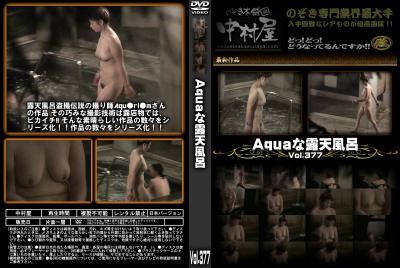 Aquaな露天風呂 Vol.377 -  - のぞき本舗中村屋