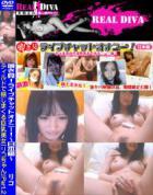 覗き見 ライブチャットオナニー 日本編 ディルドで感じまくる巨乳美女 リコちゃん Part.2
