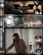 JD盗撮 美女の洗面所の秘密 Vol.34