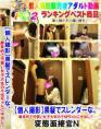【個人撮影】黒髪でスレンダーな、献身的で可愛い女子大生の千佳ちゃんに中出し!
