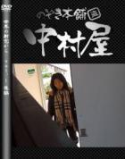 世界の射窓から vol.1後編