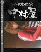女子トイレ盗撮 某ファミレス編 vol.38