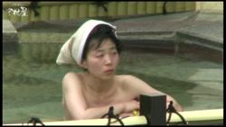 Aquaな露天風呂 Vol.950 裏DVDサンプル画像
