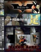 美女限定!フルハイビジョンパンチラ粘着追い撮り! Vol.02