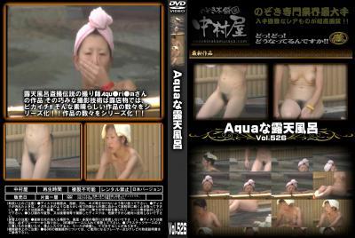 Aquaな露天風呂 Vol.526