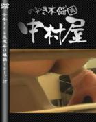 女子トイレ盗撮若い嬢編vol.07