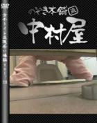 女子トイレ盗撮若い嬢編vol.08