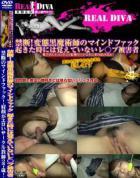 禁断のマインドファック 寝顔がエロいサークル教師