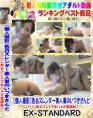 【個人撮影】色白スレンダー美人妻のいつきさんとパイパン痴女プレイで生ハメ大量顔射!