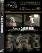 Aquaな露天風呂 Vol.317