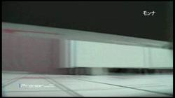 美しい日本の未来 遂に!!戸●恵●香似の予告モデル登場ダッシュで「大」 裏DVDサンプル画像