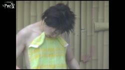 Aquaな露天風呂 Vol.938 裏DVDサンプル画像