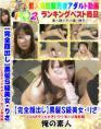 【完全顔出し】黒髪S級美女 りさ Loliボディ×大きいクリ 生ハメ発射編