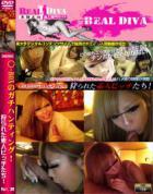 ○-BOXのガチハンティング!狩られた素人ビッチたち! Vol.30