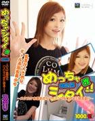 めっちゃシタイ!!#015 改〜スケスケ水着だからパイパンマンコがよく見える!?〜 ユカリ