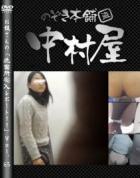 お銀さんの「洗面所突入レポート!!」Nol.65