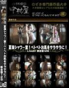 夏海シャワー室!ベトベトお肌をサラサラに!Live31 新合宿129