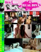 悲劇の流出!個人撮影 ~中華圏編~ スタイル抜群!アジア美女の本気SEX映像
