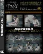 露天風呂盗撮のAqu●ri●mな露天風呂 Vol.837