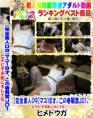 【完全素人09】マユ18才、この春解禁JD1、ピチピチお肌にキレイな○○