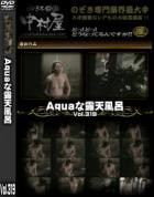 Aquaな露天風呂 Vol.319