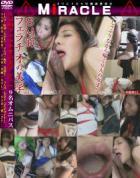 SM的フェラチオの美学 Vol.1 9名オムニバス