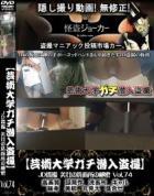 JD盗撮 美女の洗面所の秘密 Vol.74