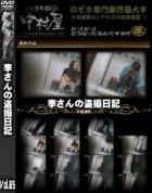 李さんの盗撮日記公開! Vol.05
