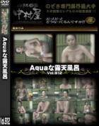 Aquaな露天風呂 Vol.912