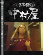 女子トイレ盗撮 某ファミレス編 vol.40