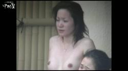 Aquaな露天風呂 Vol.939 裏DVDサンプル画像