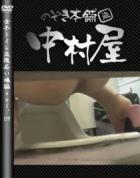 女子トイレ盗撮若い嬢編vol.09