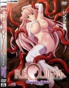 REQUIEM Complete Edition